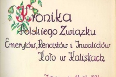 2012 - Kronika I